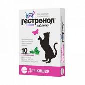 Гестренол таблетки для кошек 10 таб.