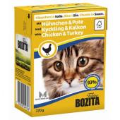 Bozita для кошек 370г кусочки курицы и индейкой в соусе