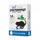 Гестренол капли для котов 1,5 мл