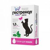 Гестренол капли для кошек 1,5 мл