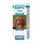 БАРС глазные капли для собак, кошек и кроликов 10 мл