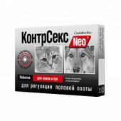 КонтрСекс Neo для кошек и сук 10 таб.