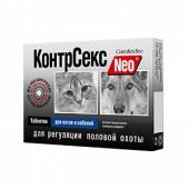 КонтрСекс Neo для котов и кобелей 10 таб.