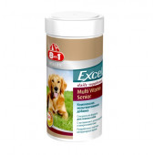 Витамины 8in1 Excel Multi Vitamin Senior 70 таб