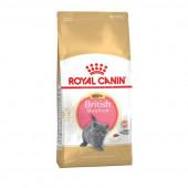 Royal Canin Kitten British Shorthair 2 кг для котят породы британская гладкошерстная