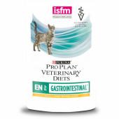 Pro Plan Veterinary Diets 85 г EN Gastrointestinal со вкусом курицы