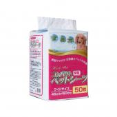 Пеленки HUSH PET 45х60см 50 штук в упаковке