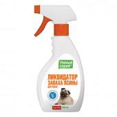 Спрей Умный 200мл для собак ликвидатор запаха псины 750248