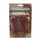 Деревенские лакомства для собак Гребешки куриные 50 г 050564