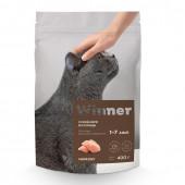 Winner для кошек 400 г для кошек домашнего содержания с курицей
