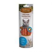 Деревенские Лакомства для кошек колбаски из ягненка 45г 711564