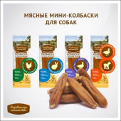Деревенские Лакомства для собак колбаска из мяса утки и ягненка 8 гр
