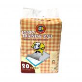 Пеленки HUSH PET 33х45см 20 штук в упаковке