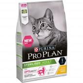Pro Plan для кошек 1,5 кг STERILIZED со вкусом курицы