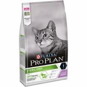 Pro Plan для кошек 1,5 кг STERILIZED со вкусом индейки