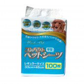 Пеленки HUSH PET 33*45см 100 штук в упаковке
